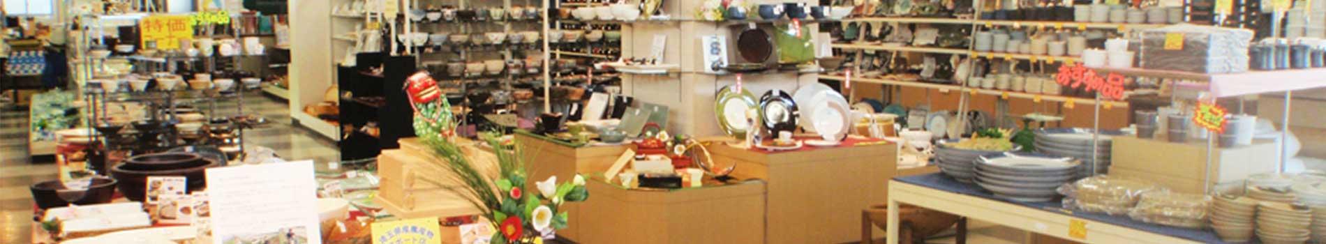 食器/調理道具/厨房機器等 数多くの商品を取り揃えておりますので 一度、丸紅ショールームへぜひお越し下さい。 営業時間は平日9:30~17:30です。